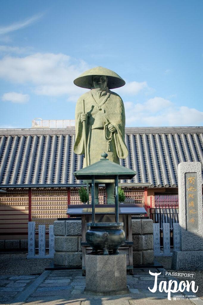 Statue au temple Shi-Tennoji, préfecture d'Osaka