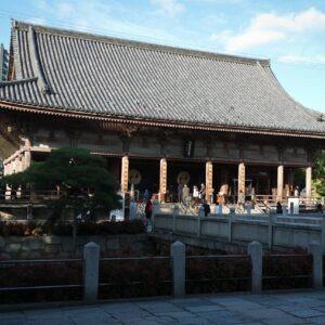 Temple Shi-Tennoji, préfecture d'Osaka