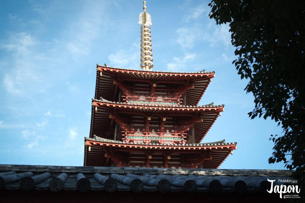 Pagode au temple Shi-Tennoji, préfecture d'Osaka