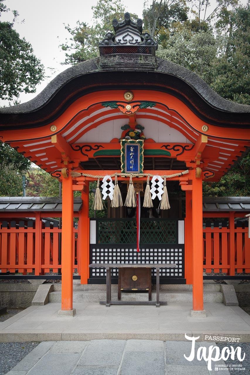 Petit sanctuaire, Fushimi Inari Taisha, préfecture de Kyoto