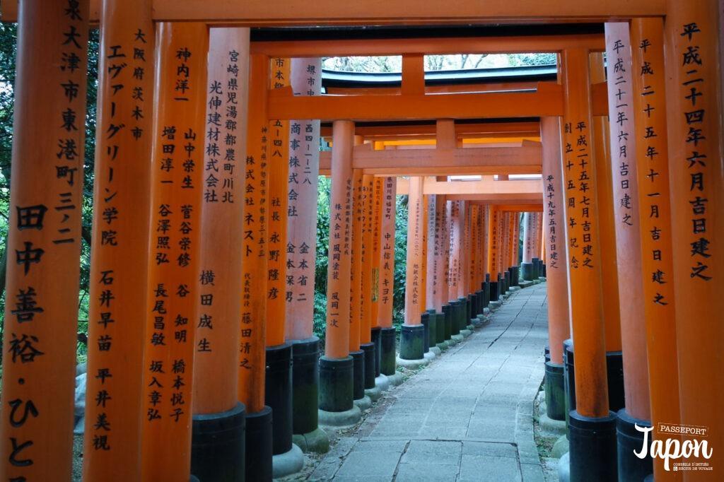 Senbon Torii, Fushimi Inari Taisha, préfecture de Kyoto