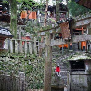 Sanctuaire Kumatakasha, Fushimi Inari Taisha, préfecture de Kyoto