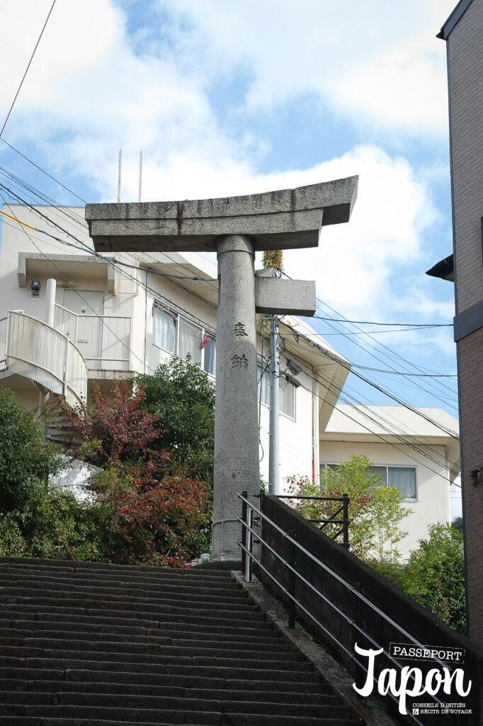 Torii brisé du Sanno jinja, Nagasaki