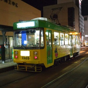 Tramway à Nagasaki