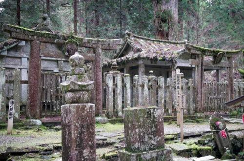 Cimetière Okunoin à Koyasan, préfecture de Wakayama