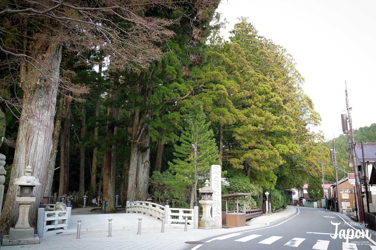 Entrée de l'Okunoin à Koyasan, préfecture de Wakayama