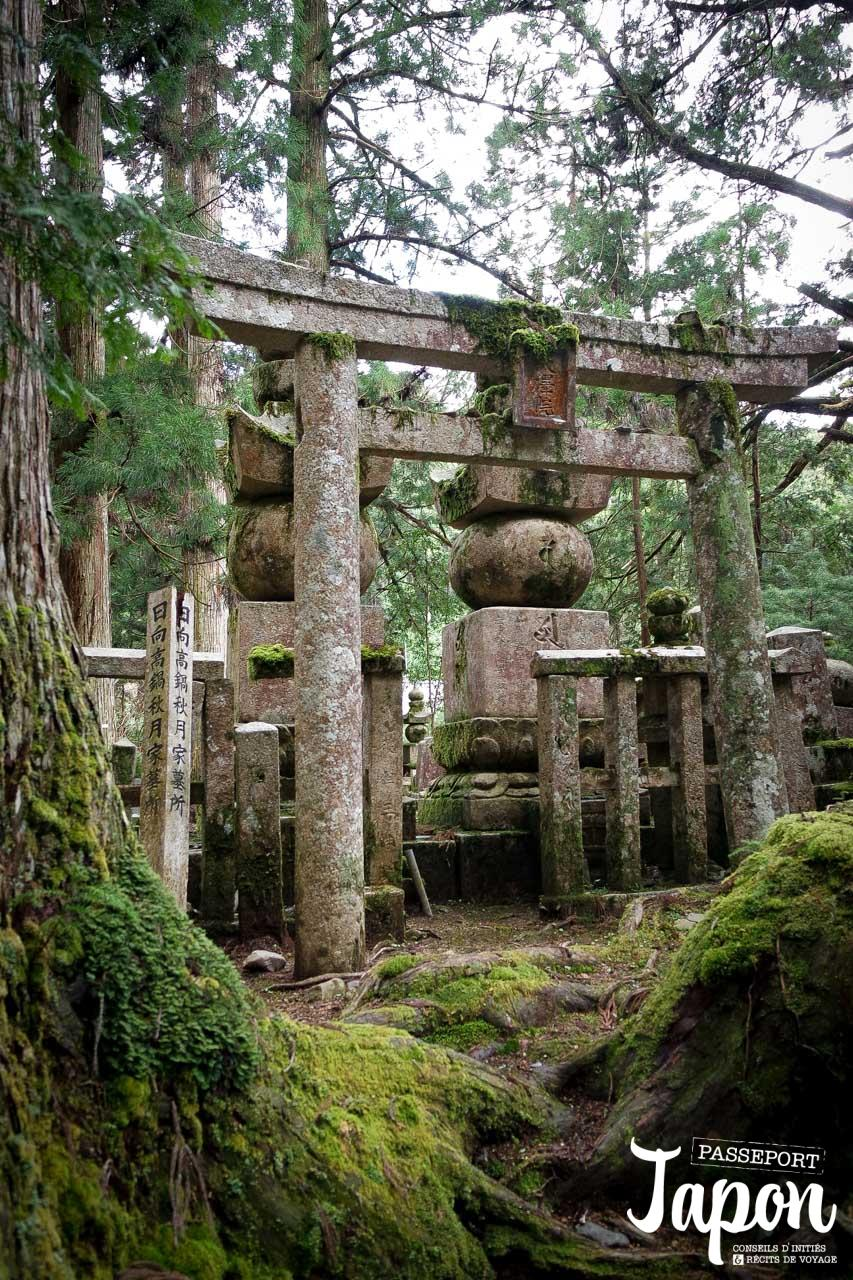 Tombes de l'Okunoin à Koyasan, préfecture de Wakayama