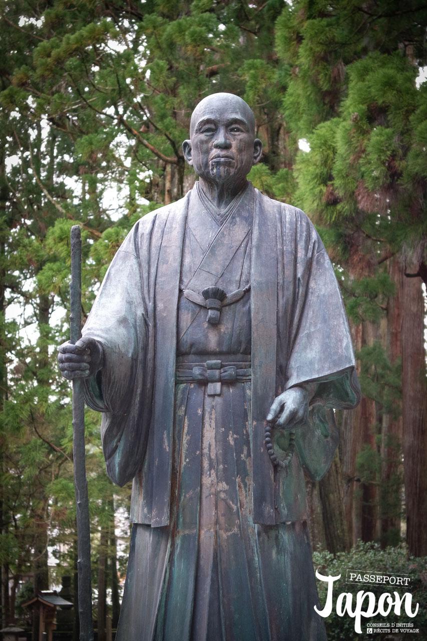 Statue du moine Kukai à l'Okunoin de Koyasan, préfecture de Wakayama