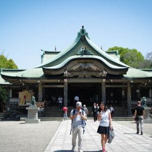 Sanctuaire Hôkoku-jinja, château d'Osaka