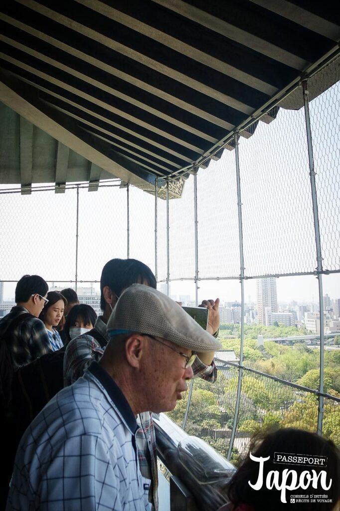 Observatoire du château d'Osaka