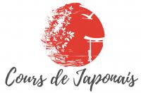logo-cours-de-japonais